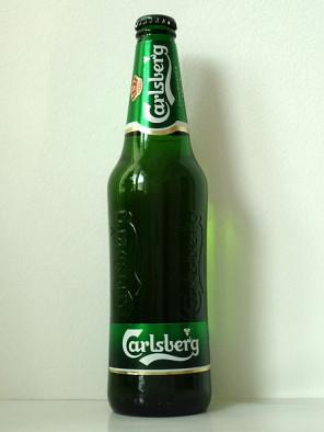 449px-Carlsberg