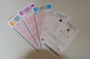 kupony_i_blankiety_lotto